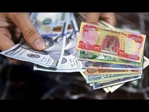 You're Not Going To Be An Iraqi Dinar Millionaire