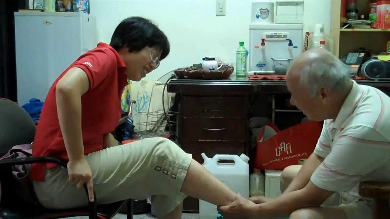 Taiwan massage video