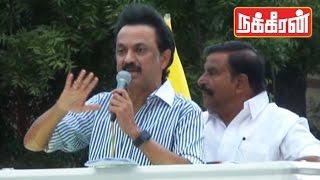 MK Stalin speech in Trichy   TN Election Campaign
