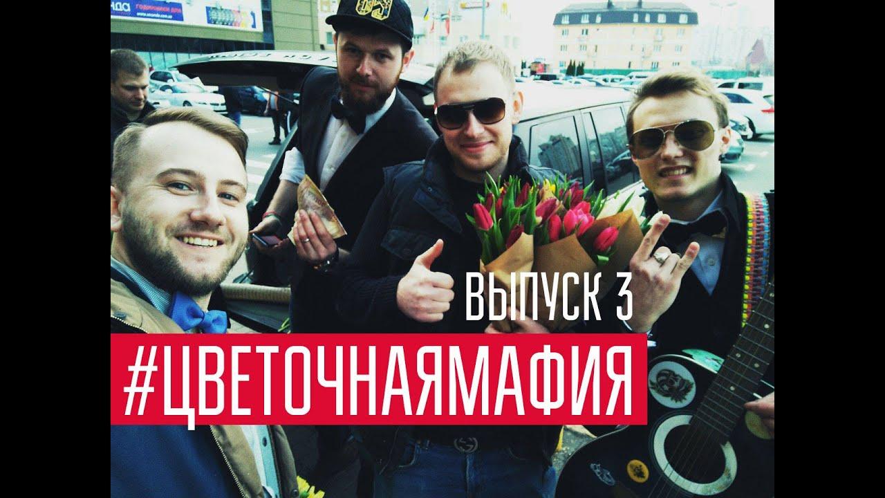 Парад тюльпанов в Крыму 2018 - YouTube