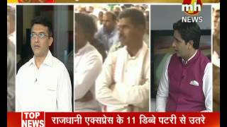 Haryana Ki Rajneeti Part- 4 I Mudda I MH ONE NEWS