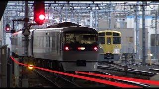 西武池袋駅を出発する西武池袋線下り特急ちちぶ10000系ニューレッドアロー