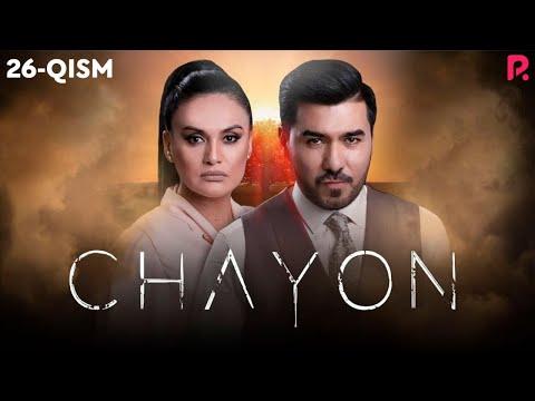 Chayon 26-qism (milliy Serial)   Чаён 26-кисм (миллий сериал)
