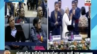 Mr Suren Sco addresses in the Gujarat Global Summit ॥ Sandesh News TV