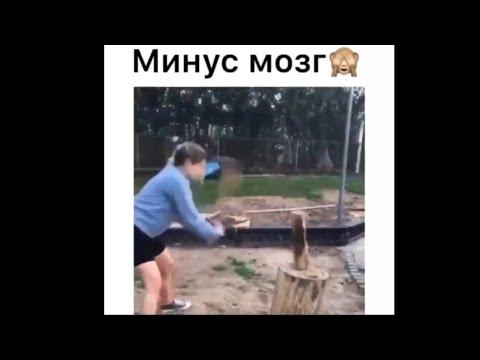 ПОДБОРКА ЛУЧШИХ РОЛИКОВ