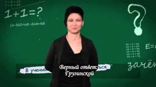 Gambar cover Аяна Габдулина в программе Зачет!