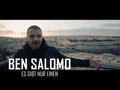 BEN SALOMO - ES GIBT NUR EINEN [ENG SUB] / PROD. BY DJ ROCKY | RAP AM MITTWOCH PREMIERE (4K VIDEO)