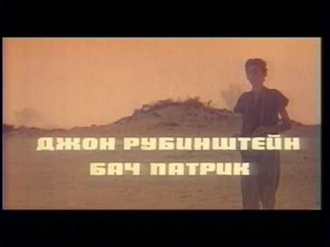 Патриот (клип)