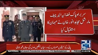 Islamabad   Polish Air Force Chief Visits Air Headquarters   24 News HD