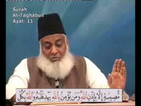 Test and turmoil from Allah - success in His hands 064 AT THAGABUN 011 013