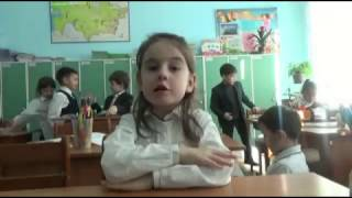 видео Тема