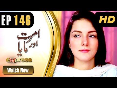 Amrit Aur Maya - Episode 146 - Express Entertainment Dramas