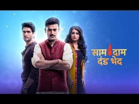 Image Of Star Bharat Tv Star Bharat Tv Star Bharat All Tv Show Live