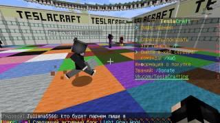 Мини игры в Minecraft часть 1
