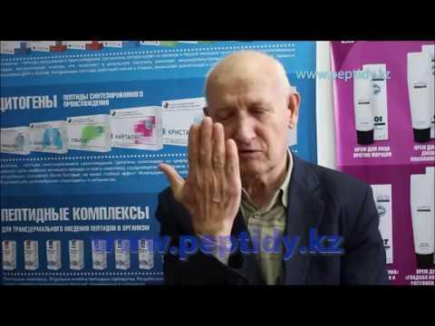 Пептиды в гинекологии влияют ли стероиды на ухудшения организма