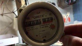 Как остановить счетчик газа ОМЕГА G-4 и 6(штрафы-стоп.рф 8-800-250-11-97., 2016-03-28T17:29:06.000Z)