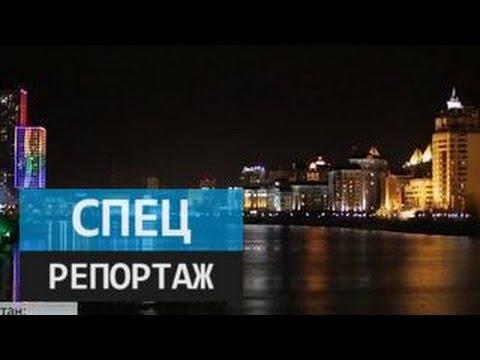 Казахстан: новая экономика.