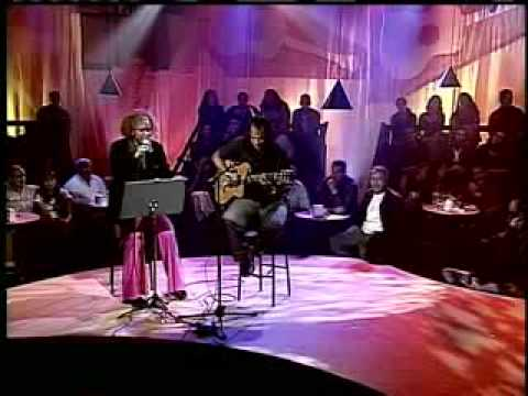 Não chores mais (No woman no cry) - Sandra de Sá