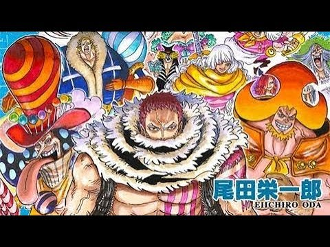 One Piece Opening 20 -