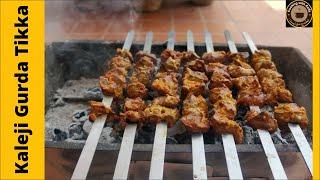 Kaleji Gurda Tikka Recipe I Kaleji Banane Ka Trika I Kaleji Masala Recipe Mutton Liver & Kidney bbq