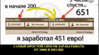 Как Заработать на написании Текстов? ADVEGO Вывод 15.47 у.е! Make money