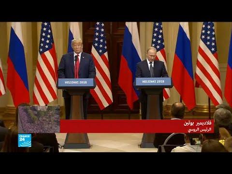 العلاقات الأمريكية الروسية محور خطاب بوتين في قمة تجمعه بترامب  - نشر قبل 2 ساعة