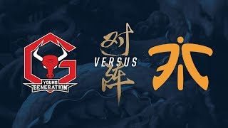 YG vs. FNC | Play-In Day 3 | 2017 World Championship | Young Generation vs. Fnatic