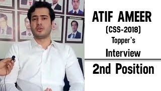Atif Ameer CSS 2018 Topper - Interview - 2nd / Second Position
