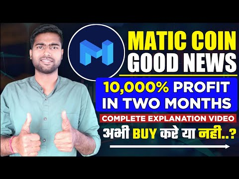 Matic Crypto 9000% Profit - Matic Polygon Price Prediction - Matic Coin News - Matic Coin Buy or Not