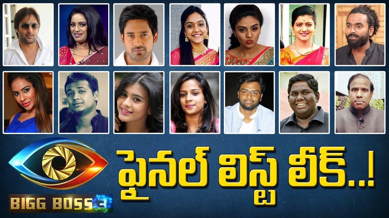 Bigg Boss Telugu Season 3 Contestants Official List   ! | Akkineni  Nagarjuna | #BiggBossTelugu| Y5tv