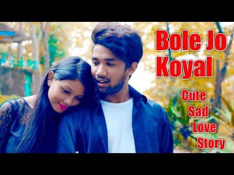 bole-jo-koyal-bago-mein-yaad-piya-ki-aane-lagi-|-cute-love-story-|-tiktok-famous-|-chudi-jo-khanki