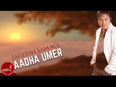 AADHA UMER - Jagdish Samal |