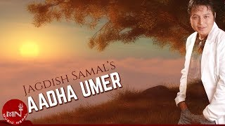 "AADHA UMER - Jagdish Samal | ""आधा उमेर "" Nepali Hit Classical Song Of All Time"
