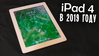 полный обзор iPad 4