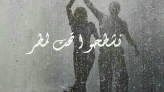hamada helal w bahes ma3ak 2017 Video