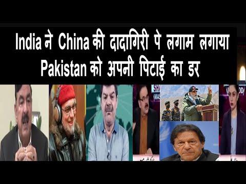 China की घेराबंदी 2 | Pakistan India News Online|Pak media on India latest|Pak media on MODI