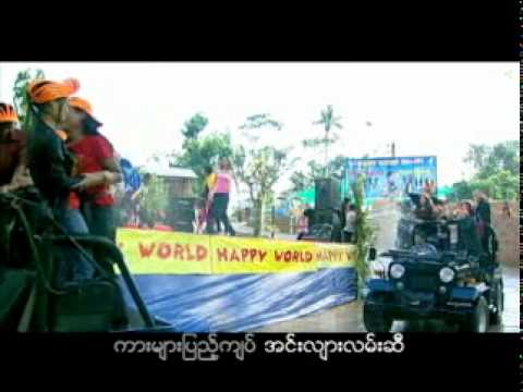 Namie Amuro of Myanmar - Uranium Dancer Group (From Water Festival VCD)