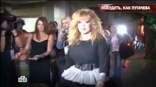 Николай Агурбаш в передаче Русские сенсации    Похудеть, как Пугачёва