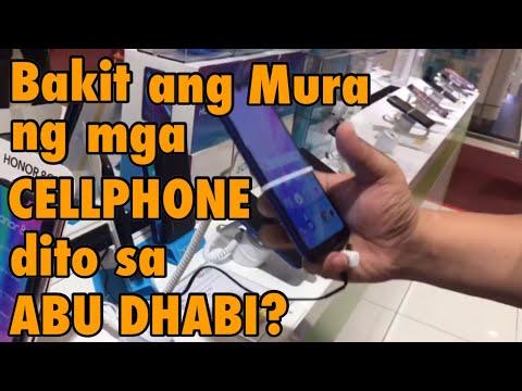 Mura ang mga Cellphone sa UAE | BUHAY SA UAE