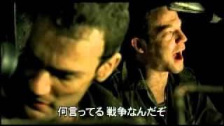 2010年12月11日(土)よりシアターN渋谷にて公開 1982年のレバノン戦争...