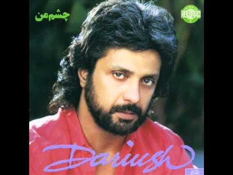 Dariush - Baradar Jaan | داریوش - برادر جان