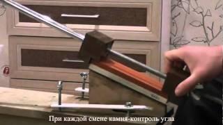 Заточка ножа до строгания волоса на приспособлении.avi(Заточка ножа до строгания волоса на приспособлении., 2011-04-30T21:58:35.000Z)