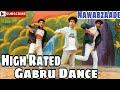 High Rated Gabru Dance Video | Nawabzaade | 2018 | Varun | Remo | Hip Hop Bollywood Dance | Guru
