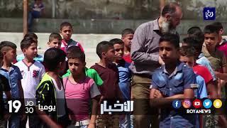 وزارة التربية والتعليم العالي الفلسطينية تستنكر إعلان الأونروا حول تغيير المناهج - (30-11-2017)