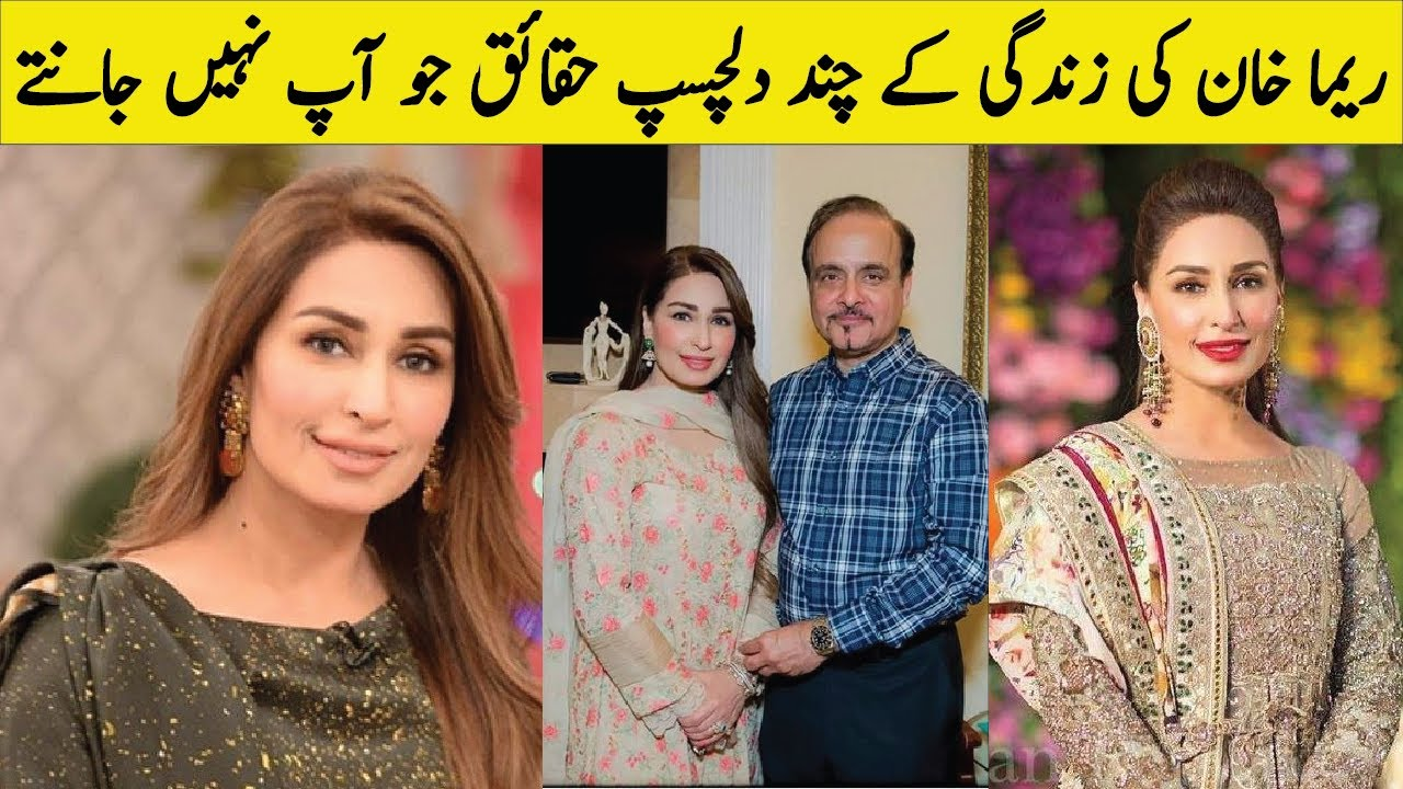 Download 12 Unknown Facts about Reema Khan | Untold Truth of Reema Khan | Reema Khan Biography and Lifestyle