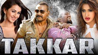 Takkar Full South Indian Hindi Dubbed Action Movie | Raghava Lawrence Tamil Hindi Dubbed Full Movies