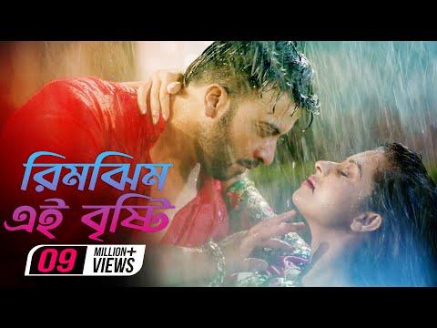 Rim Jhim   Full Video Song   Shakib Khan   Bubly   Mohammed Irfan   Rangbaaz Bengali Movie 2017