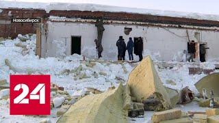 ЧП в заброшенном кафе Новосибирска: как выглядели подпольные вечеринки - Россия 24