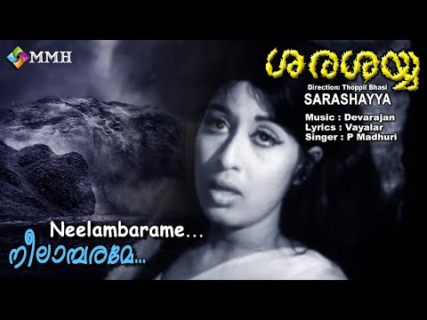 malayalam golden song neelambarame sarassayya p madhuri malayalam film movie full movie feature films cinema kerala hd middle trending trailors teaser promo video   malayalam film movie full movie feature films cinema kerala hd middle trending trailors teaser promo video