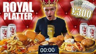 The ROYAL PLATTER CHALLENGE! | £300 CASH PRIZE |